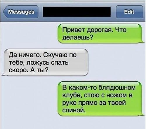 http://gbutler.ru/forum/download/file.php?id=16678&t=1