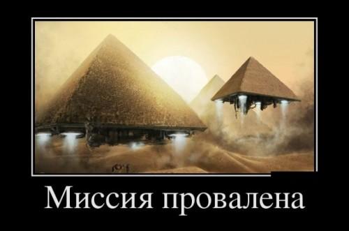 http://gbutler.ru/forum/download/file.php?id=16689&t=1