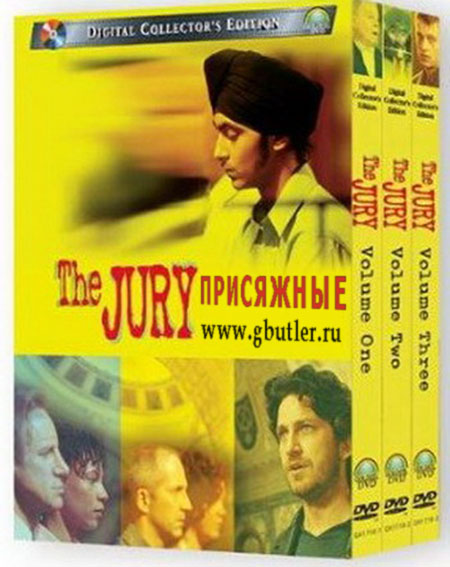2002_-_the_jury