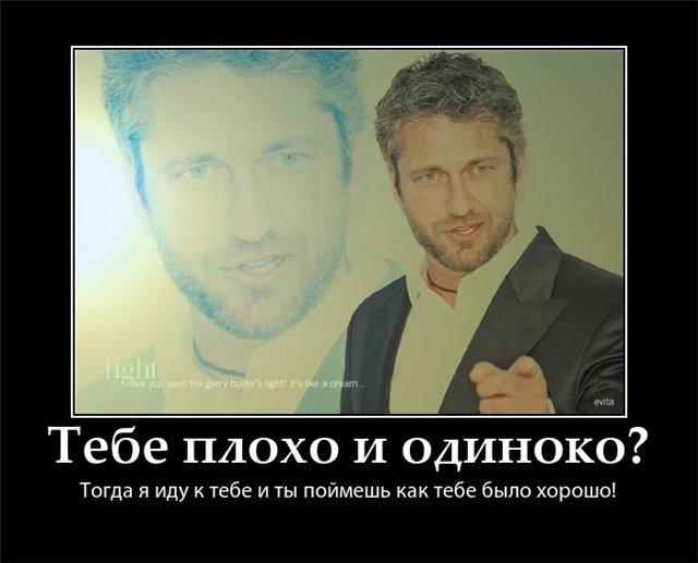 http://gbutler.ru/wp-content/uploads/2012/06/152bd0634e92.jpg