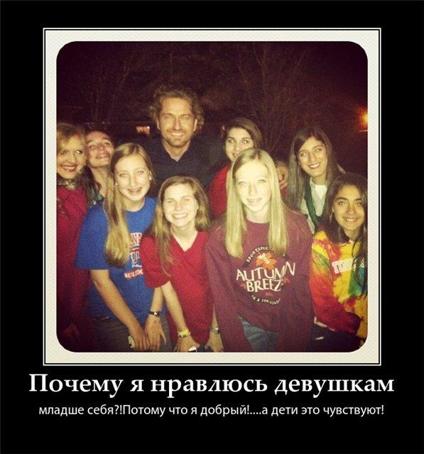 http://gbutler.ru/wp-content/uploads/2012/06/9fb99015e5dc.jpg