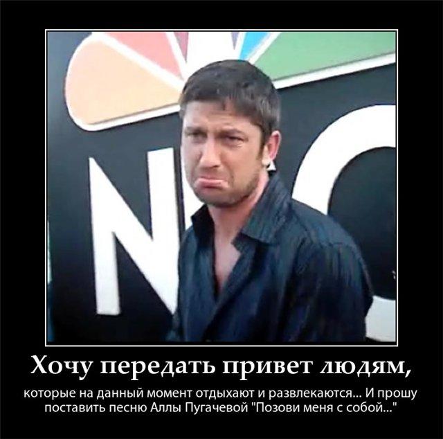 http://gbutler.ru/wp-content/uploads/2012/06/c09d5f4f2499.jpg