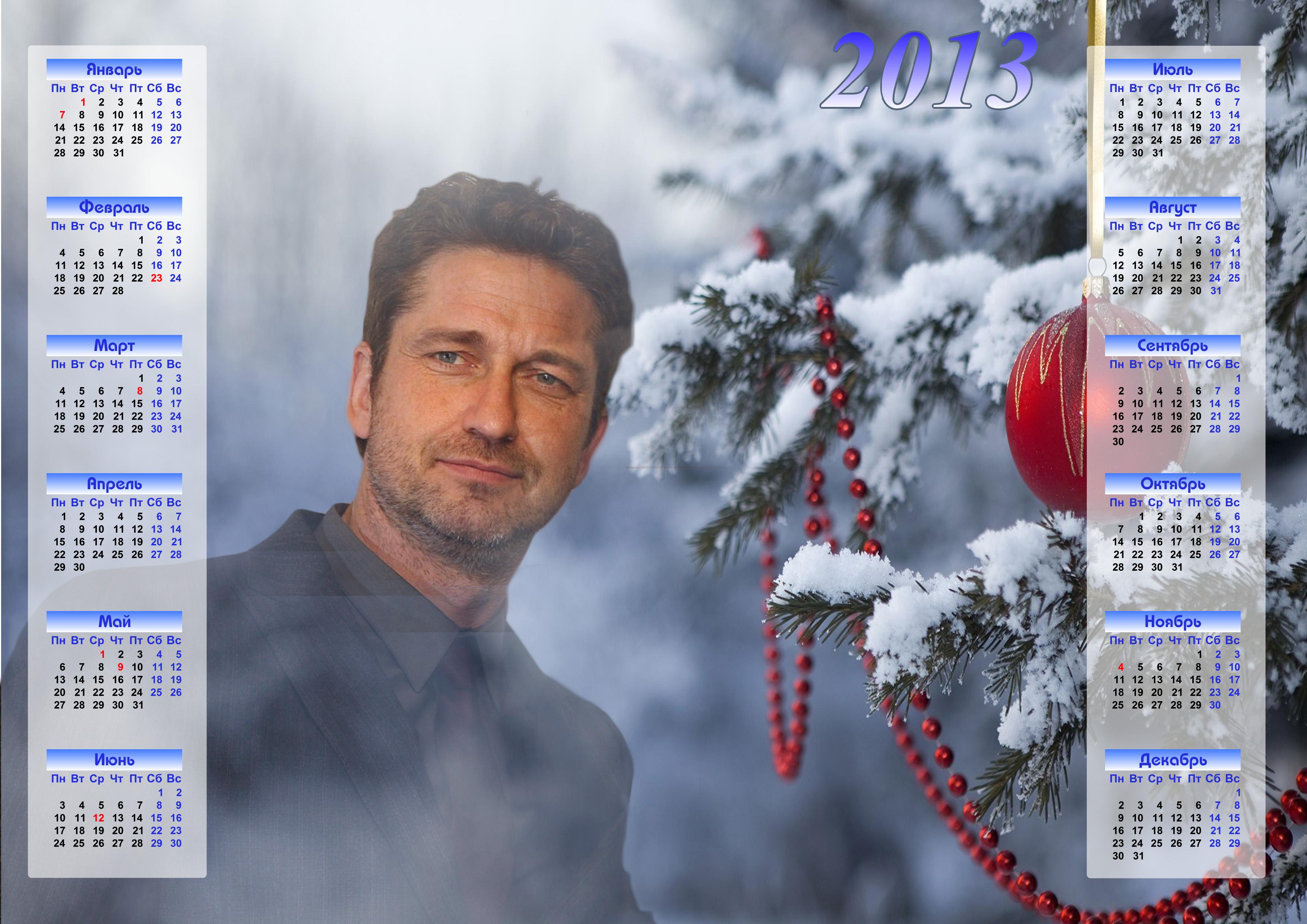 Фото звезд для календаря